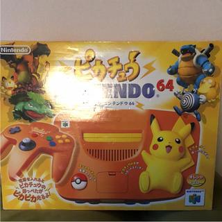 ニンテンドウ64(NINTENDO 64)のニンテンドー64 本体 ピカチュウver(家庭用ゲーム本体)