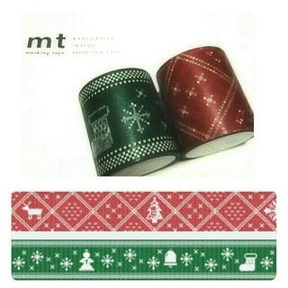 エムティー(mt)の【新品・未使用】mt限定 マステ クリスマスニット 2個セット(テープ/マスキングテープ)