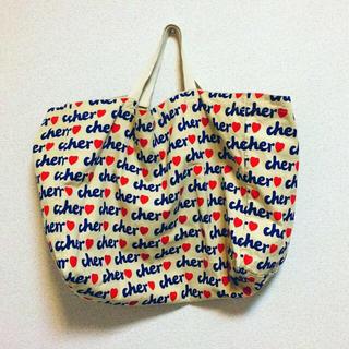 シェル(Cher)のcher トートバッグ Lサイズ(トートバッグ)