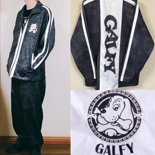 ガルフィー(GALFY)の90's GALFY ガルフィー セットアップ ジャージ ビッグサイズ(ジャージ)