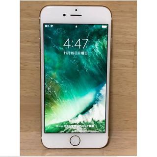 iPhone - 美品新品同様★Softbank iPhone6 64GB ゴールド 利用制限〇