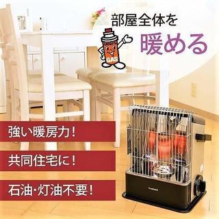 イワタニ(Iwatani)のイワタニ カセットガスストーブ ハイパワータイプ デカ暖 CB-CGS-HPR(ストーブ)