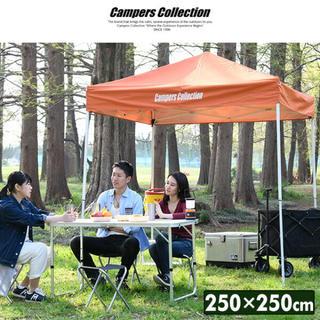 キャンパーズコレクション(Campers Collection)のnene様専用ワンタッチタープ CAMP BBQ 250×250 アウトドア(テント/タープ)