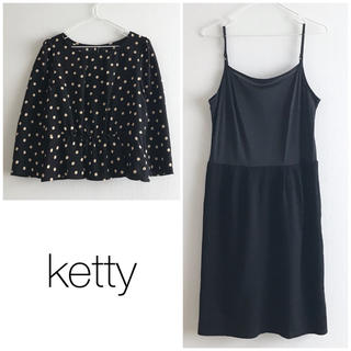 ケティ(ketty)の美品◇ケティ 水玉セットアップ ワンピース 2 通勤仕事 S、M 上品(セット/コーデ)