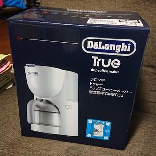 デロンギ(DeLonghi)のデロンギ コーヒーメーカー新品(コーヒーメーカー)