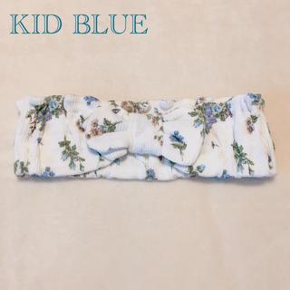 キッドブルー(KID BLUE)のKID BLUE 花柄 ヘアターバン ヘアバンド(ヘアバンド)