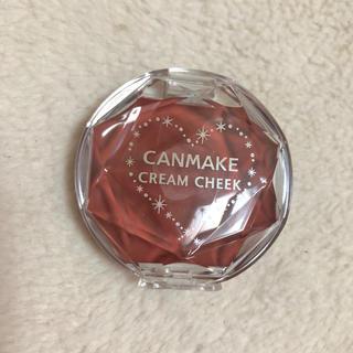 キャンメイク(CANMAKE)のキャンメイク クリームチーク16(チーク)