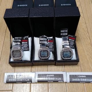ジーショック(G-SHOCK)のG-SHOCK GMW-B5000 銀 フルメタル 3本セット(腕時計(デジタル))