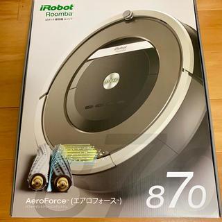 アイロボット(iRobot)のルンバ 870 日本正規品 アマゾン購入(掃除機)