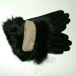クロエ(Chloe)の❤正規品/新品タグ付き【Chloe】クロエ手袋 高級羊革手袋(23cm)ブラック(手袋)