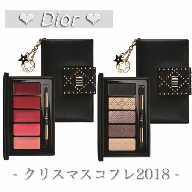 buy popular aa54d 1fe3b 【人気完売色】2018 クリスマス Dior ダズリングスタッズリップパレット | フリマアプリ ラクマ
