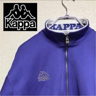 カッパ(Kappa)のkappa  ジャージ セットアップ (ジャージ)