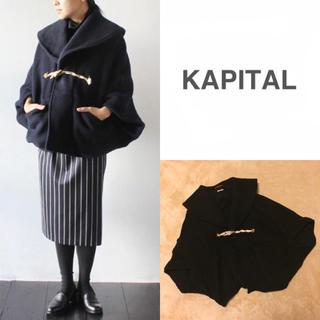 キャピタル(KAPITAL)の【KAPITAL】◼︎シャギーメルトンDUFFLEボレロ◼︎チロルウール/コート(ダッフルコート)