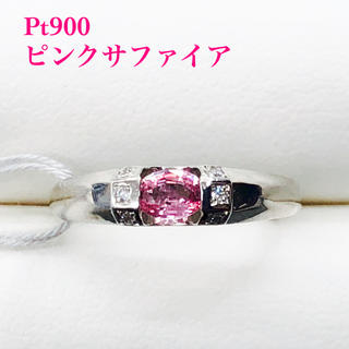 キッキ様専用 本物 P900 天然 ピンクサファイア リング ダイヤモンド(リング(指輪))