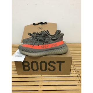 adidas - YEEZY BOOST 350 V2 BB1826