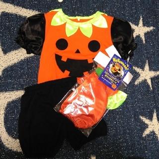 シマムラ(しまむら)のハロウィンコスプレかぼちゃ三点セット100(衣装一式)