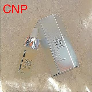 チャアンドパク(CNP)のCNP/チャアンドパク    プロポリスエネルギーアンプル(美容液)