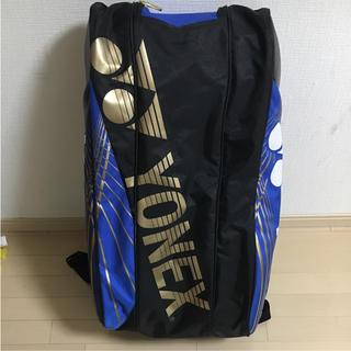 ヨネックス(YONEX)のヨネックスラケットバッグ9テニス9本用 BAG1602N  2016SS(バッグ)