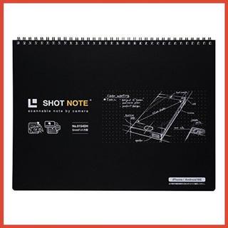 キングジム(キングジム)のキングジム SHOT NOTE  横型ツインリングタイプ A4 9154DH (ノート/メモ帳/ふせん)