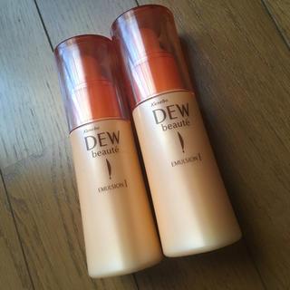 デュウ(DEW)の未使用 カネボウ DEW ボーテ エマルジョン しっとり 2本 セット 特価(乳液 / ミルク)