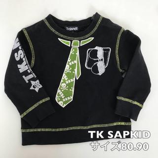 ザショップティーケー(THE SHOP TK)のTK SAPKID  トレーナー サイズ90(80)(Tシャツ/カットソー)