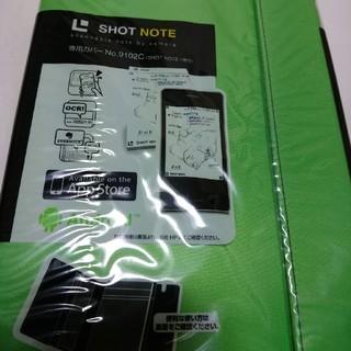 キングジム(キングジム)のキングジム SHOTNOTE 専用カバーA5サイズ(ノート/メモ帳/ふせん)