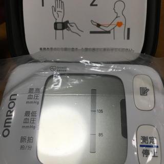 オムロン(OMRON)のオムロン 血圧計(体重計/体脂肪計)