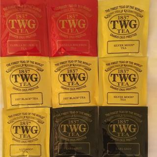※あきこ様専用※ 1837 TWG ミックス 9袋(茶)