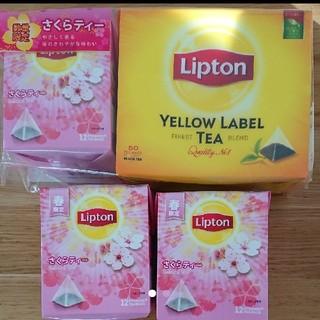 ユニリーバ(Unilever)のリプトンイエローラベル紅茶さくらティー(茶)