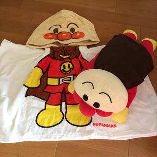ニシカワ(西川)のアンパンマン フード付きタオル 抱き枕セット(キャラクターグッズ)
