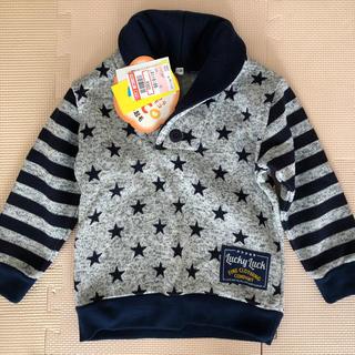 シマムラ(しまむら)の子供服 100(ニット)