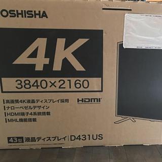 ドウシシャ(ドウシシャ)の4K 43型液晶ディスプレイ(ディスプレイ)