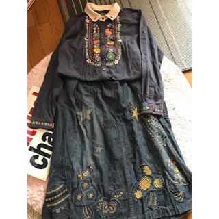 ラフ(rough)の新品タグ無しブラウスと古着のスカート(シャツ/ブラウス(長袖/七分))