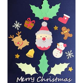 クリスマスの飾りクラフト/数量限定につきページ削除する事もあります(型紙/パターン)