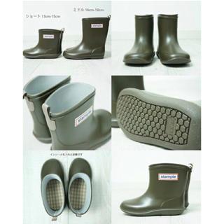 ミキハウス(mikihouse)のstample スタンプル レインブーツ 14.0 カーキ(長靴/レインシューズ)