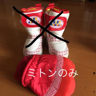スノーブーツ 14センチ 手袋セット(長靴/レインシューズ)