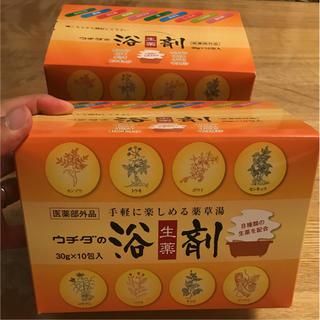 ツムラ(ツムラ)の新品未開封!ウチダ 浴剤 入浴剤 2箱セット(入浴剤/バスソルト)