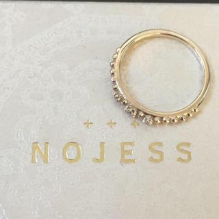 ノジェス(NOJESS)のノジェス ダイヤモンド リング(リング(指輪))