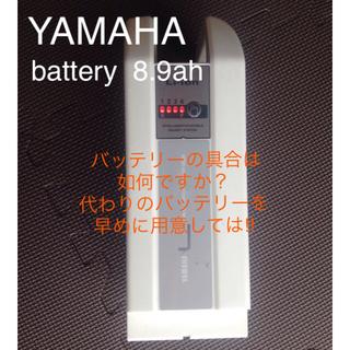 ヤマハ - YAMAHA 電動自転車バッテリー  8.9ah