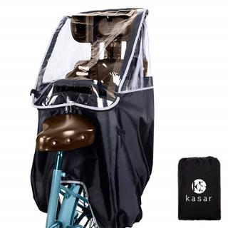 チャイルドシートカバー レインカバー 収納バッグ付き 子供 自転車 大人気♪ (自動車用チャイルドシートカバー)