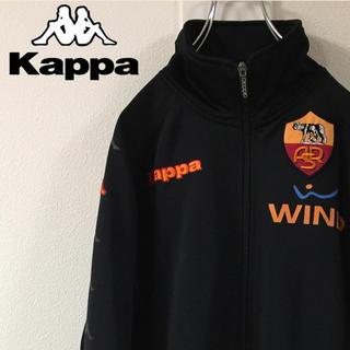 カッパ(Kappa)の[激レア] カッパ Kappa ジャージ テープラインロゴ バックプリント(ジャージ)