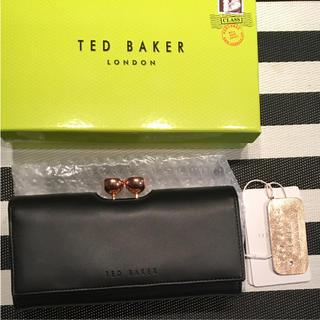 テッドベイカー(TED BAKER)のTEDBAKER(財布)
