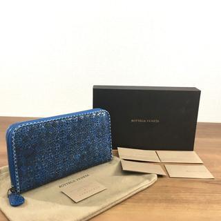 Bottega Veneta - 新古品 ボッテガヴェネ ラウンドファスナー長財布 ブルー パイソン 119