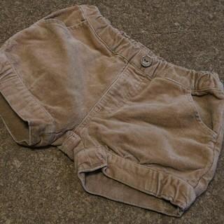 チッカチッカブーンブーン(CHICKA CHICKA BOOM BOOM)の110パンツ(パンツ/スパッツ)