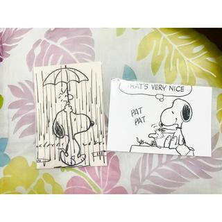 スヌーピー(SNOOPY)のスヌーピー ミュージアム TOKYO ポストカード 2枚☆ 新品(キャラクターグッズ)