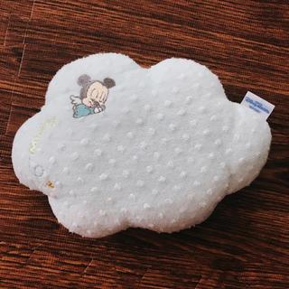 ディズニー(Disney)のベビー枕 ベビー アームピロー ディズニー ミッキー(枕)