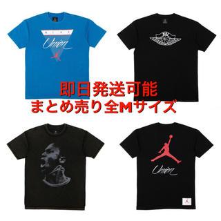 NIKE - union tokyo×jordan Tシャツ4枚まとめ売りセット