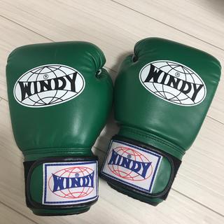 WINDY グローブ 緑 インナー付き(ボクシング)