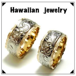▽新品▽刻印可能!高品質ハワイアンジュエリー リング(リング(指輪))