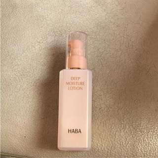 ハーバー(HABA)のハーバー、HABA、ディープモイスチャーローション、化粧水(化粧水 / ローション)